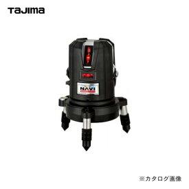 タジマツール Tajima NAVITERAレーザー 矩・横・両縦/10m/IP ML10N-KYR
