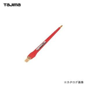 タジマツール Tajima パーフェクト墨差し PS-SSA