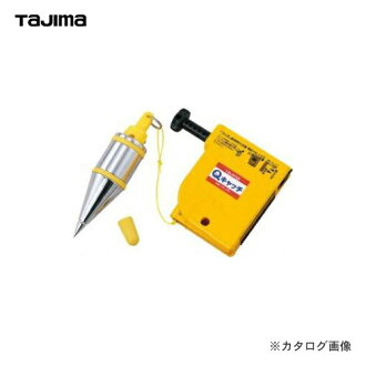 Tajima tool Tajima Q catch down swing set QS-CATPB