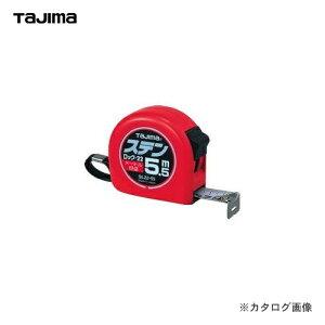 タジマツール Tajima ステンロック22 7.5m メートル目盛 SL22-75BL