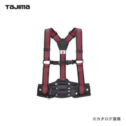 タジマツール Tajima サスペンダーリミテッド 胴当てCRXセット Mサイズ YPLMCRX-LRE