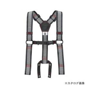 タジマツール Tajima サスペンダー リミテッド ライン白 Sサイズ YPLS-LWH