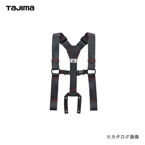 タジマツール Tajima サスペンダー Mサイズ YPM-BK