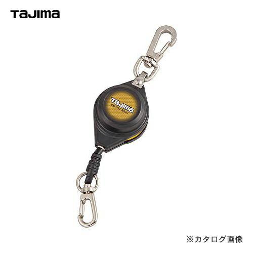 タジマツール Tajima スマートリール 05 AZ-SMR05