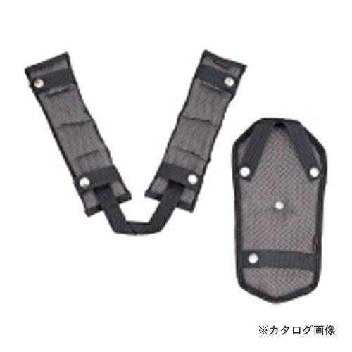タジマツール Tajima 安全帯肩パットCKR 背中パット付 フリーサイズ 超軽涼シリーズ KPCKR-BF