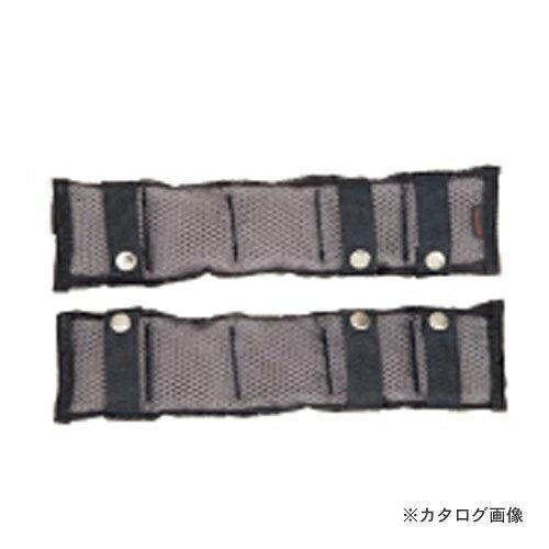 タジマツール Tajima 安全帯腿パットCKR フリーサイズ 超軽涼シリーズ MPCKR-F