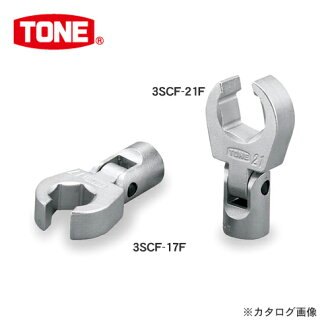 "TONE tonnay 9.5 mm (3/8 "") Flex Crowfoot wrench 3SCF-19F"