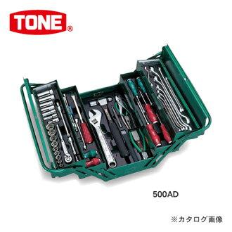 TONE( Tone) tool set 500AD
