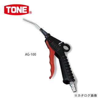 前田金属工业废物 tonnay 音气枪 (插件) AG 100