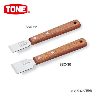 TONE Tone stainless steel Craver SSC-30