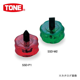 Maeda metal industries tonnay TONE Super Mini stubby driver SSD-P1