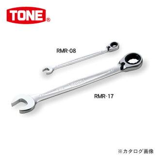 TONE tone转换式棘轮眼镜扳手RMR-21