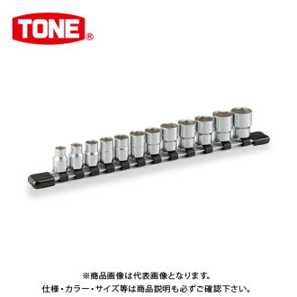 """TONE tonnay 9.5 mm (3/8 """") socket set 12 point (6角 / serving dish with holder) HS312"""