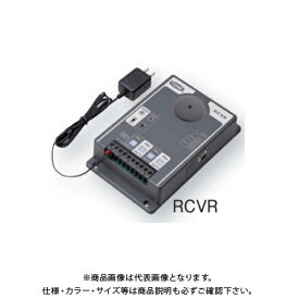 TONE トネ ポカヨケトルクレンチ用受信機 RCVR