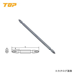 トップ工業 TOP 電動ドリル用ドライバビット 硬さH +No.2 2本入 DB2-110P