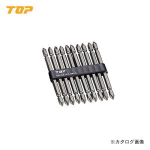 トップ工業 TOP 電動ドリル用ドライバビット10本組セット +No.2 110mm DB2-11010