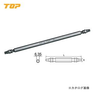 """トップ工業 TOP 電動ドリル用四角ビット 3.5mm(9/64"""") 2本入 ESB-3.5P-65"""