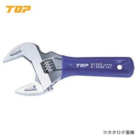 【10/25はWエントリーで楽天カードP14倍!】トップ工業 TOP ショートエコワイド HY-38S
