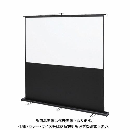 【運賃見積り】【直送品】 SANWA プロジェクタースクリーン 床置き式 PRS-Y70HD