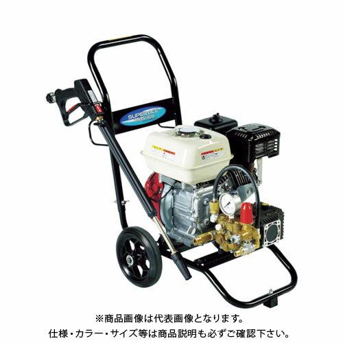 運賃見積り 直送品 スーパー工業 エンジン式高圧洗浄機SEC-1315-2N SEC-1315-2N