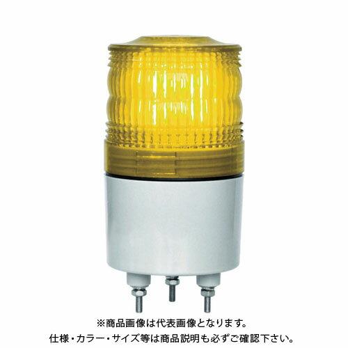 NIKKEI ニコトーチ70 VL07R型 LED回転灯 70パイ 黄 VL07R-D24NY