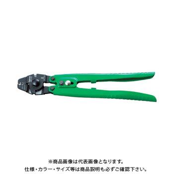 スリーピークスワイヤークランプカッター(バネ付)250mmWCC-250