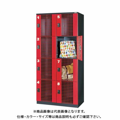 運賃見積り 直送品 光葉 ワイヤーメッシュロッカー WMTH2-4