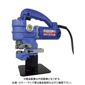 【運賃見積り】【直送品】亀倉 ポートパンチャー RW-M1A