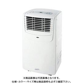 【直送品】ナカトミ 移動式エアコン(冷房) MAC-20