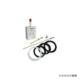 【直送品】三協リール TRIENS 液面検知システム(エア式) 4系統用(新油2 廃油1 LLC1) OKS-A211