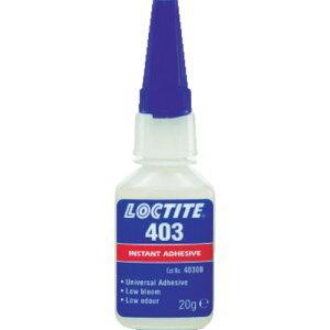 ロックタイト 高機能瞬間接着剤 403 20g 403-20