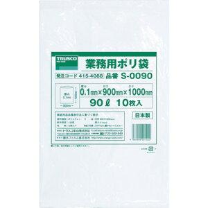 TRUSCO 業務用ポリ袋0.1×90L 10枚入 S-0090