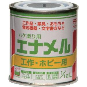 ニッぺ 油性ハケ塗り用 エナメル 1/12L 銀 HP20Z0-1/12