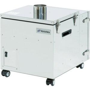 【運賃見積り】【直送品】コトヒラ クリーンルーム用集塵機 3立米タイプ KDC-C03