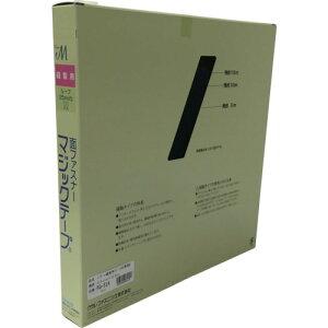 ユタカメイク 縫製用マジックテープ切売り箱 B 25mm×25m コン PG-524
