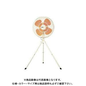【直送品】スイデン 工場扇(大型扇風機)スタンド型アルミハネ45cm 100V SF-45MS-1V-A