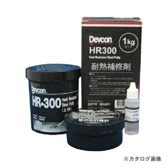 供debukon HR300 1kg抗热使用的铁粉型HR-300-10