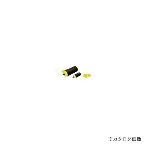カンツール マルチサイズ・テストボール75-100mm 276-348