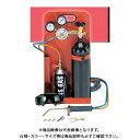タスコ TASCO TA370MA ミニ溶接機