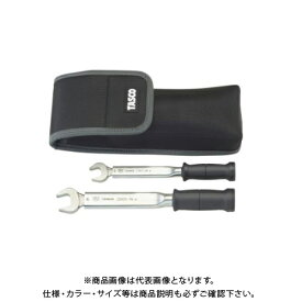 タスコ TASCO 高精度トルクレンチセット (ケース・校正証明書付) TA771BH