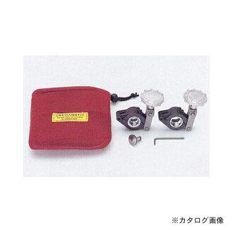 塔克斯科TASCO TA550FR-30 fureki管唾液高汤工具安排(TA550FR用)