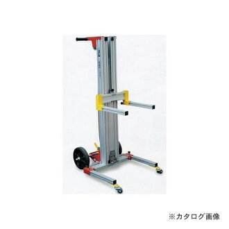 Tasco TASCO TA801GL hyper lift Jr.