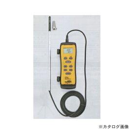 タスコ TASCO TA411FP 熱線式風速計