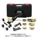 タスコ TASCO TA512AW タスコラチェットベンダーセット
