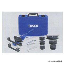 【25日限定!Wエントリーポイント19倍相当!】【セール】【お買い得】タスコ TASCO ラチェット式ベンダーキット TA512PR