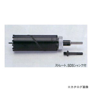 タスコ TASCO TA661DA-70 乾式ダイヤモンドコアドリル