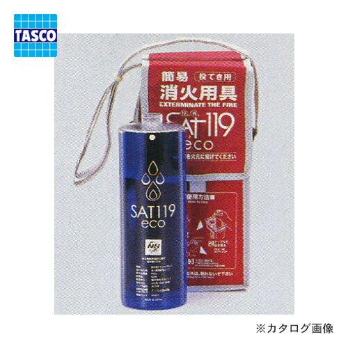 タスコ TASCO TA999SA 簡易消火用具 (投てき用)