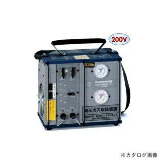 促销分塔克斯科TASCO TA110C氟利昂气体回收装置(200V式样)