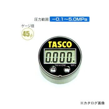 タスコTASCOTA141DMデジタルミニ連成計