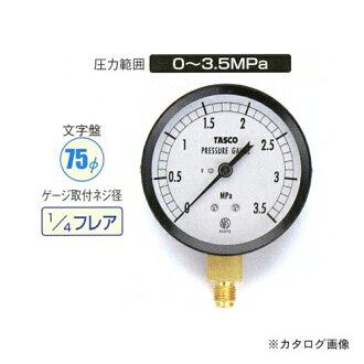 塔克斯科TASCO TA141GA-235 75φ喇叭形型压力表(3.5Mpa)